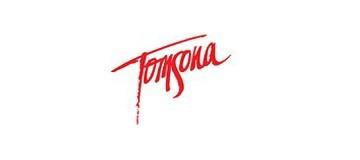 Tomsona